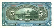 5 Dollars (Ta-Ching Government Bank; unissued) – revers