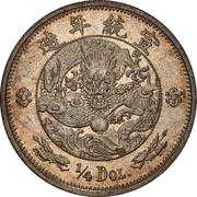 2 Jiao 5 Fen / ¼ Dollar - Xuantong – revers