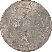 """2 Jiao - Guangxu (""""Copper coin"""") – avers"""