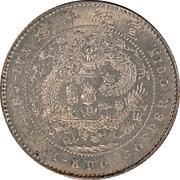 """2 Jiao - Guangxu (""""Copper coin"""") – revers"""