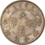 1 Jiao - Guangxu – avers
