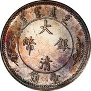 1 jiao Xuantong (type 1, 1/10 Dol.) – avers