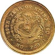 5 Fen (Pattern; Hu Poo; gold) – revers