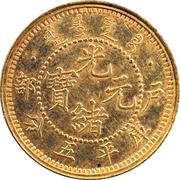 5 Fen (Pattern; Hu Poo; gold) – avers