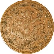 1 Liang - Guangxu (Pattern; small clouds; copper) – revers