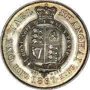 1 Tael - Tonghzi (Shanghai Tael; Hong Kong Mint; with rays) – avers