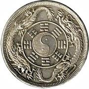1 Tael - Tonghzi (Pattern; Kwan Ping Trade Coinage) – avers