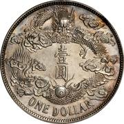 1 Yuan / 1 Dollar - Xuantong (Pattern) – revers