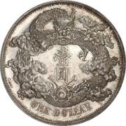 1 Yuan / 1 Dollar - Xuantong (Pattern; with Giorgi) – revers