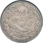 1 Liang - Guangxu (Pattern; small clouds; silver) – revers