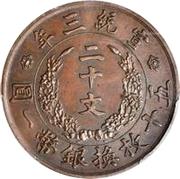 20 Cash - Xuantong (Pattern; copper) – avers