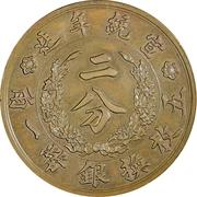 2 Fen - Xuantong (Pattern; bronze) – avers