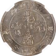 2 Jiao - Guangxu (Pattern; nickel) – avers