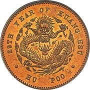 1 Mace - Guangxi (Pattern; Hu Poo; bronze) – revers