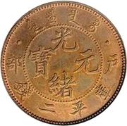 2 Mace - Guangxu (Pattern; Hu Poo; bronze) – avers