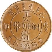 20 Cash - Xuantong (Manchu: Xuantong) – avers