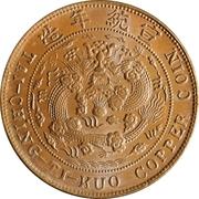 20 Cash - Xuantong (Manchu: Xuantong) – revers