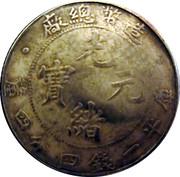 1 Mace 4.4 Candareens - Guangxu (Tai-ching-ti-kuo Silver Coin) – avers
