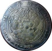 2 Mace - Guangxu (Tai-ching-ti-kuo Silver Coin) – revers