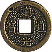 1 Cash - Daguang (Boo-chiowan - replica FD# 2384) – avers