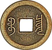 1 Cash - Tongzhi (Boo-chiowan - replica C# 14) – revers