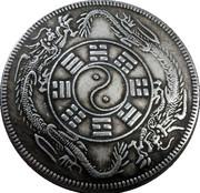 Zhong Wai Tong Bao (中外通寶), Tat-Ching silver coin – revers