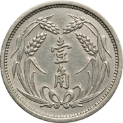 1 chiao (Banque Chi Tung) – revers