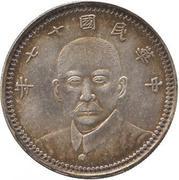 1 dollar Sun Yat-sen – avers