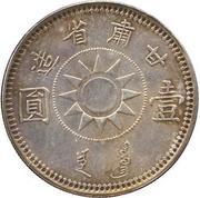 1 dollar Sun Yat-sen – revers
