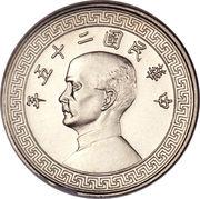 5 cents Lin Sen -  avers