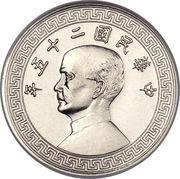 10 cents Lin Sen -  avers