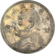1 dollar Yuan Shikai – avers