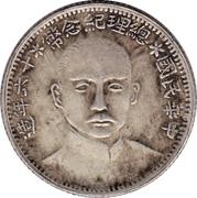 20 cents Sun Yat-sen -  avers