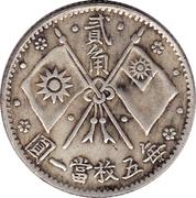 20 cents Sun Yat-sen -  revers