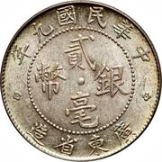 2 jiao / 20 cents -  avers