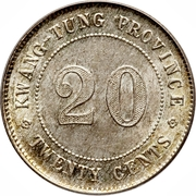 2 jiao / 20 cents -  revers