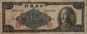 500,000 Yuan (Gold Yuan) – avers