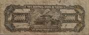 500,000 Yuan (Gold Yuan) – revers