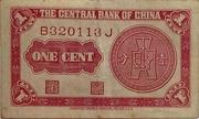 1 Fen (1 Cent) – revers
