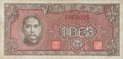 1,000 Yuan -  avers