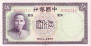 5 Yuan 1937 – avers