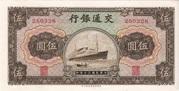5 Yuan 1941 – avers