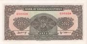 5 Yuan 1941 – revers