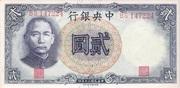 2 Yuan 1941 – avers