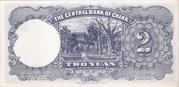 2 Yuan 1941 – revers