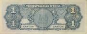 1 Yuan (1 Silver Dollar; Canton) – revers