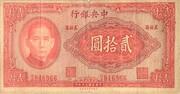 20 Yuan -  avers