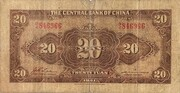 20 Yuan -  revers