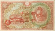 100 Yen (Military Yen Use in China) – avers