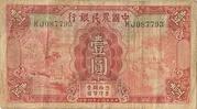 1 Yuan (The Farmers Bank of China) – avers